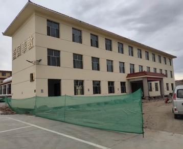 房屋平移:内蒙古包头市大中矿业办公楼平移29米
