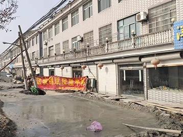 广东纠偏工程