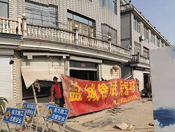 广东房屋纠偏